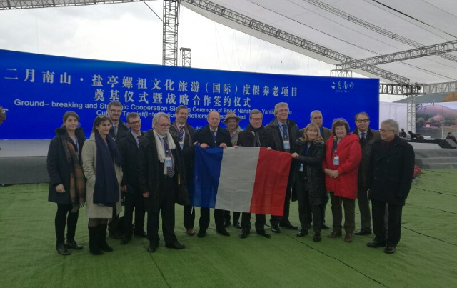 Eco origin, BIM, Chine
